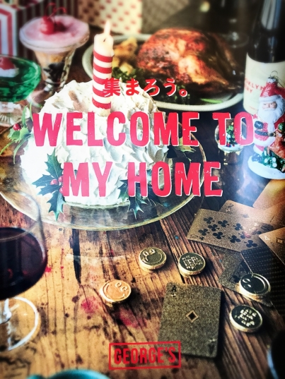 GEORGE'S CHRISTMAS!  - 集まろう。WELCOME TO HOME -