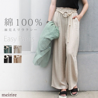 Wide pants with belt