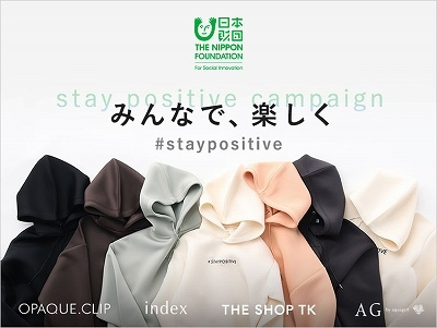♯staypositive campaign