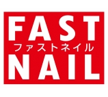 Fast nail [9/4 opening]