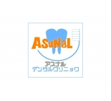 Asunal Dental Clinic