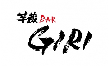 Imozo BAR GIRI