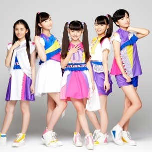 """magical² new single """"mill mill - future mieru ..."""" release memory event"""